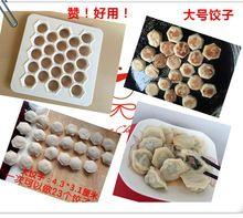 2016 Big Size 4.3 CM bolinhos ferramenta 23 furos molde bolinhas de massa fabricante(China (Mainland))