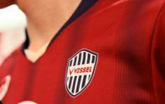 Vissel Kobe 2015 Asics Home and Away Kits