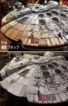 Millennium Falcon Model, Perfect Grade, Star Wars Models, Rebel Alliance, City Photo, Model Car, Grade 1, Graphics, Space
