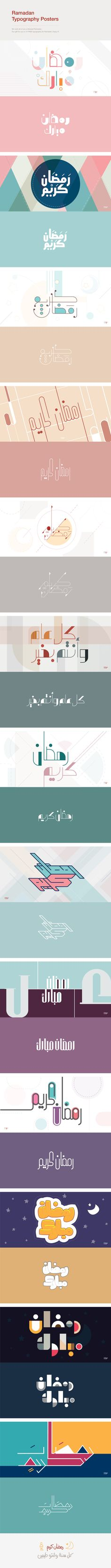Posters design of 14 Arabic typography for Ramadan.Provided with 14 FREE typography for download.