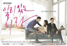 Valid Love (South Korea, 2014-2015; tvN). Starring Uhm Tae-woong, Lee Si-young, Lee Soo-hyuk, Choi Yeo-jin, and more. Aired Mondays & Tuesdays at 11 p.m. (2 eps/week; 20 episodes total.) [Info via Asian Wiki & tvN.] >>> Available on DramaFever (starts March 17, 2017) & Viki. (Updated: March 16, 2017.)