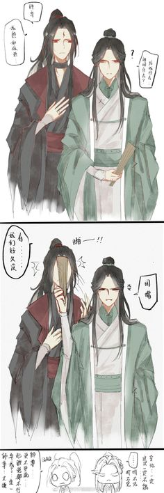 Luo Binghe x Shen Qingqiu Anime Chibi, Bishounen, Ancient China, Boy Art, Cardcaptor Sakura, Pretty Art, Manga Drawing, Chinese Art, Anime Couples