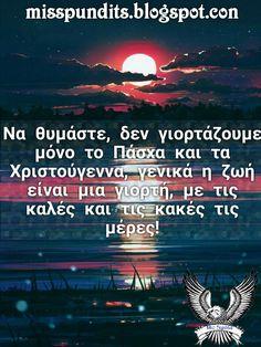#μις_ξερόλα ,#σοφαλογια ,  #στιχακια , #στιχακιαμενοημα , #στιχάκια, , #σκέψεις , #ελληνικαστιχακια , #ελληνικα , #instagram , #quotes , #quote , #apofthegmata , #stixoi , #stixakia , #skepseis ,  #ελλας, #greekquotess , #greekpost ,  #ellinika , #ellinikaquotes, #quotes_greek, #logia, #greekquotes , #quotesgreek , #greece, #hellas, #lifequotes , #quotesgram, #follow, #greeks Movie Posters, Movies, Instagram, Films, Film Poster, Cinema, Movie, Film, Movie Quotes