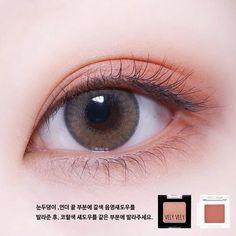 메이크업 아이디어 bank of america travel rewards - Travel Makeup Trends, Makeup Inspo, Makeup Inspiration, Makeup Tips, Beauty Makeup, Makeup Ideas, Korean Makeup Look, Asian Eye Makeup, Natural Eye Makeup