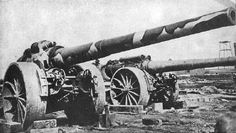 Ww1 Cannons | Long range guns of the US coastal artillery