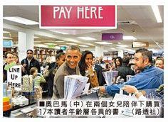 我们一起学习普通话: Chinese Mandarin Putonghua Study by www.e-Putonghua.com.