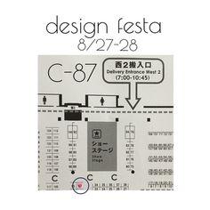 明日8/27-28は 真夏のデザインフェスタに参加します  ブースno.C-87  ぜひお立ち寄りください  #デザフェス #真夏のデザインフェスタ