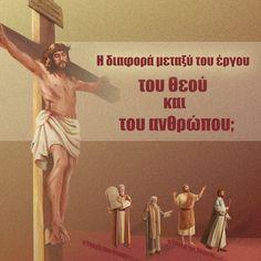 «Εγώ μεν σας βαπτίζω εν ύδατι εις μετάνοιαν· ο δε οπίσω μου ερχόμενος είναι ισχυρότερός μου, του οποίου δεν είμαι άξιος να βαστάσω τα υποδήματα· αυτός θέλει σας βαπτίσει εν Πνεύματι Αγίω και πυρί» (#Ματθαίος 3:11). #αγιος #γεροντας #σοφαλογια #αποφθεγματα #πιστη #ορθοδοξία #αγάπη#χριστιανισμός #ιησούς #χριστός#Πέτρου#των_αγιων_αποστολων#αγιο_πνευμα #ορθοδοξη_αληθεια #έλευση_του_Κυρίου #δεύτερο_ερχομό_του_Κυρίου #Η_σωτηρία_του_Θεού#Αγία_Γραφή #το_λόγο_του_Θεού#Ενσάρκωση… Baseball Cards