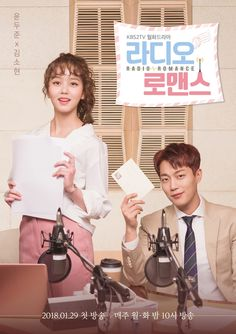 Radio Romance (Korean Drama) - 2018 -- Song Geu-Rim (Kim So-Hyun) works as a radio program writer. Her mother is blind and as a child she listened to the radio frequently with her mother. This led her to become a radio program writer, but she isn't exactly talented in writing. Now, the radio program that she works on is facing cancellation. Song Geu-Rim succeeds in casting top actor Ji Soo-Ho (Yoon Doo-Joon). -- DownloadAja.com & KCinemaIndo.com #kimsohyun #yoondojoon #highlight
