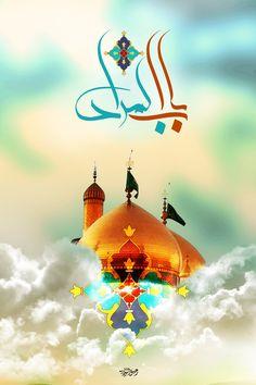 الإمام الجواد Imam  Jawad  امام جواد