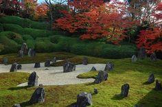 great garden designer Mirei Fujimori works