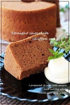 Sweets Recipes, Baking Recipes, Cake Recipes, Chocolate Chiffon Cake, Cake Designs Images, Japanese Cake, Sweet Cakes, Homemade Cakes, Desert Recipes