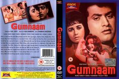 Gumnaam - bizarre!