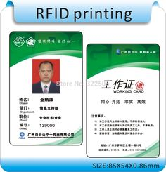 100pcs Six colors Offset printing RFID card TK4100 125 kHz RFID card ID card is suitable for access control and attendance #Affiliate