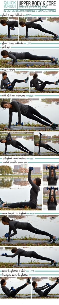 """Fitness Inspiration : Illustration Description upper body and core workout (perfect for pairing with a long run!) """"Nothing will work unless you do"""" ! Exercise Routines, Fun Workouts, At Home Workouts, Body Workouts, Workout Body, Daily Exercise, Physical Exercise, Running Workouts, Fitness Inspiration"""