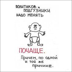 Прикольные фразочки в картинках №1914