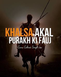 Waheguru g (@gurbani_quates_) on Instagram Sikh Quotes, Gurbani Quotes, Punjabi Quotes, Motivational Quotes, Guru Granth Sahib Quotes, Sri Guru Granth Sahib, Ancient Indian History, History Of India, Guru Nanak Wallpaper