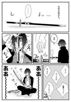 ご機嫌取り Touken Ranbu, Geek Stuff, Love You, Fandoms, Manga, Japan, Nice, Cool Anime Guys, Anime Girls