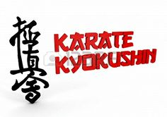 Letters of Kyokushin Karate Japan with Symbol Kanji on perspective 3D
