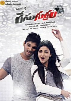 Race Gurram Telugu Movie Review, Race Gurram Review, Race Gurram Rating, Race Gurram Movie Review, Race Gurram Movie Review and Rating, Allu...