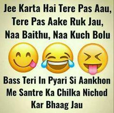 # Maryyum waseem and Maham-N sai mein yr kitna maza aye😂😂😂😂 Latest Funny Jokes, Very Funny Memes, Funny School Jokes, Funny Jokes In Hindi, Some Funny Jokes, Funny Facts, Hilarious Jokes, Funny Puns, School Humor