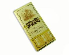 Santas Tools and Toys Workshop: Grocery: Russia White Aereated Chocolate