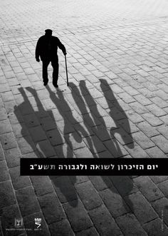 Official poster of Israel's Holocaust Rememberance Day (Yom Hashoah) 2012