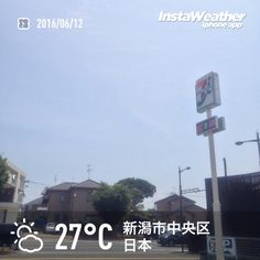 おはようございます! これは…暑くなりますね〜(汗