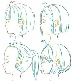Drawing Hair Tutorial, Manga Drawing Tutorials, Drawing Techniques, Painting Tutorials, Hair Reference, Drawing Reference Poses, Drawing Poses, Drawing Tips, Gesture Drawing