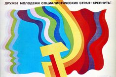 vintage 70s russian movie poster