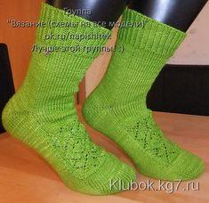 Ажурные носки спицами с узором от центра. Grun ist die Hoffnung by Stephanie van der Linden.