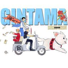 Gintama Hero Tv, Upcoming Anime, Manga Pages, Manga Illustration, Manga Anime, Peanuts Comics, Wolf, Winter, Fictional Characters