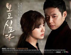 harry borrison in korean drama i miss you korea. Black Bedroom Furniture Sets. Home Design Ideas