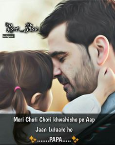 Love u papa Daddy Daughter Quotes, Love My Parents Quotes, Father And Daughter Love, Papa Quotes, Dear Mom And Dad, Mom And Dad Quotes, I Love My Parents, Miss My Dad, Father Quotes