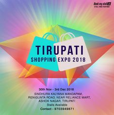 11 Best Vijayawada Events & Exhibitions images in 2019