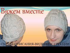 Вязание спицами. Шапочка со жгутом / косами //// Knitting. Cap with braid / braids for children - YouTube