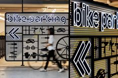 Wayfinding Signage, Signage Design, Biker Shop, Glass Wall Design, Office Wall Design, Ada Signs, Architectural Signage, Interactive Walls, Retail Concepts