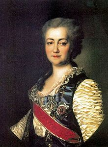 "Princess Yekaterina Romanovna Vorontsova-Dashkova, lived 1743 –1810, though her memoirs list her birth date as 1744, they are footnoted as a ""slip of the pen"") was at one time the closest female friend of Empress Catherine the Great and a major figure of the Russian Enlightenment. Her name was often spelt in English as Princess Dashkov."
