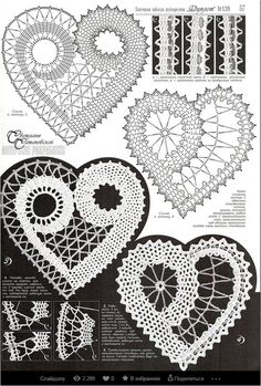 Crochet and arts: crochet motifs Irish Crochet Patterns, Bobbin Lace Patterns, Crochet Motifs, Freeform Crochet, Crochet Diagram, Crochet Chart, Crochet Doilies, Crochet Flowers, Crochet Stitches