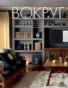 wohnzimmer küche junggesellenwohnung orange schwarz | wohnzimmer ... - Wohnzimmer Orange Schwarz