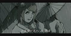 「暁つめ3」/「ちょじゅろ」の漫画 [pixiv]