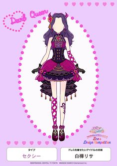 Anime Outfits, Cute Outfits, Fashion Outfits, Villain Costumes, Drawing Anime Clothes, Anime Dress, Fashion Design Drawings, Female Character Design, Design Competitions