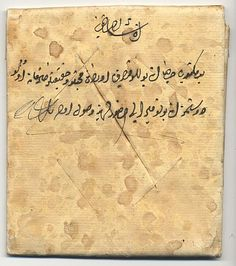 Da Tripoli 1743 a Napoli disinfettata con aceto e esposizione al calore.