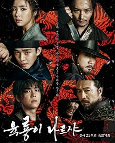 The historical epic Six Flying Dragons is coming soon to DramaFever!