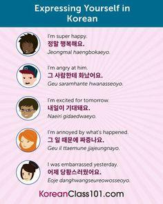 Korean Verbs, Korean Phrases, Japanese Phrases, Korean Words Learning, Korean Language Learning, Spanish Language, German Language, Japanese Language, French Language