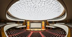 New Ecophon ceiling in Moscow City Hall's concert hall