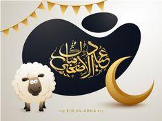 Eid Mubarak Hd Images, Eid Ul Adha Images, Eid Images, Eid Photos, Eid Al Adha Greetings, Eid Mubarak Greeting Cards, Happy Eid Al Adha, Happy Eid Mubarak, Eid Ul Azha Mubarak