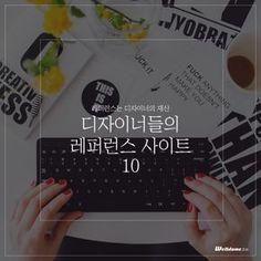 dontforyou - 0 results for design Ppt Design, Layout Design, Logo Design, Graphic Design, Design Concepts, Typo Poster, Promotional Design, Web Design Trends, Design Reference