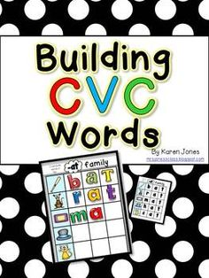 Building CVC Words-- Independent magnetic letter center with self-checking cards ...organized by word families & vowels $