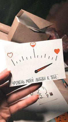 Cute Boyfriend Gifts, Boyfriend Crafts, Cute Birthday Gift, Birthday Diy, Pretty Cards, Love Cards, Bff, Happy B Day, Cards For Friends